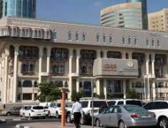 Dubai to showcase real estate sector opportunities during Egypt M ..