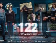 Trailer of thrill-packed Egyptian movie 122 creates storm on the  ..