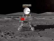 China National Space Administration Calls Lunar Mission Chang'e-4 ..