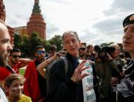 Over 30,000 Foreigners Visited Russia Using Fan ID After 2018 Wor ..