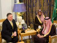 Saudi king meets Pompeo over bilateral ties