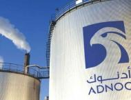ADNOC ranked amongst five lowest GHG emitters in oil and gas indu ..