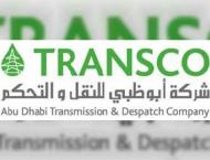 TRANSCO becomes TAG member