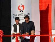 Prime Minister Imran Khan expresses gratitude to donors of Shauka ..
