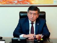 Kyrgyzstan expresses condolence over Iran plane incident