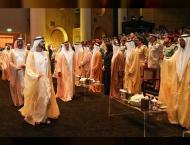 VP honours winners of 'Mohammed bin Rashid Government Excellenc ..