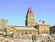 Sindh Chief Minister Syed Murad Ali Shah orders beautification of ..