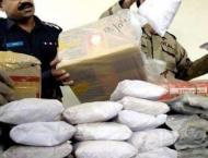 Heroin concealed in ladies suits recovered:Anti Narcotics Force ( ..
