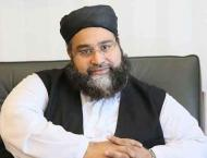 2019 to annihilate terrorism,extremism from the country: Hafiz Mu ..