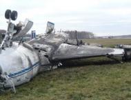 Unijet Drops Suit Against Vnukovo Airport Over Crash of Total Chi ..