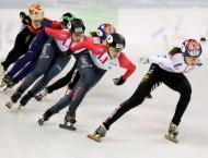 Olympic champion Zhou Yang to become ISU Athletes Commission memb ..