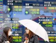 Tokyo stocks close lower as investors look for direction 16 Janua ..