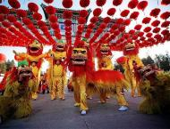 Cultural events to be held in San Francisco to celebrate Chinese  ..