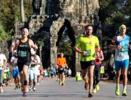 Int'l trail marathon in northern Vietnam to lure 1,900 runners