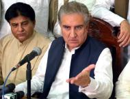 Federal govt ready to sit with farmers to resolve agri sector pro ..