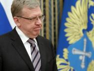 Russia Should Improve Foreign Relations to Boost GDP Growth - Acc ..
