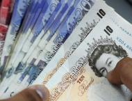 Pound higher, top London stocks retreat before UK confidence vote ..