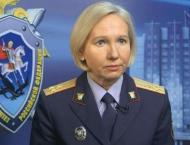 Criminal Probes Into Attacks on Russian Diplomatic Mission in Ukr ..