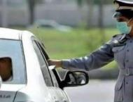 Islamabad Traffic Police issues 30,276 fine tickets during last f ..