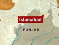Driver of online cab service held for looting passenger in Islama ..