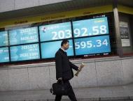 Tokyo's Nikkei closes down on rising yen, Huawei worry 17 January ..