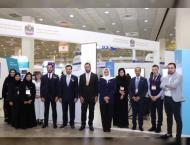 UAE Ambassador attends Korea's EDUCTEC exhibition