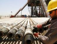 Non-OPEC Oil Supply Growth Projected to Slump by 60,000 Bp/D to 2 ..
