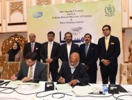 PPL signs MoU with PBM to support cancer patients