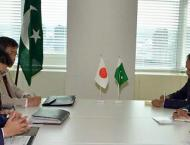 8 Pakistani students to visit Japan from January 21 to 29 under e ..