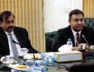 Commissioner, Nayyar Iqbal and Deputy Bahawalpur to hold open kat ..