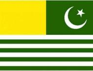 10,000 schemes completed in AJK under Prime Minster Community Inf ..