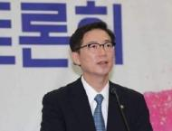 S. Korea, DPRK to hold liaison office meeting in Kaesong