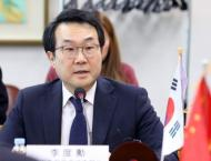 S. Korea's nuclear envoy may visit Sweden for talks with N. Korea ..
