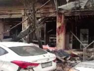 Pentagon Says Identified 3 Operation Inherent Resolve Casualties  ..