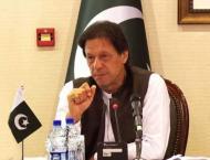 Ch. Ghulam Hussain, Kamal Nasir call on Prime Minister Imran Khan ..