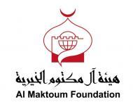 Al Maktoum Foundation explores education needs in Addis Ababa