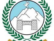 Law & Order Department merged areas placed under Secretary Home
