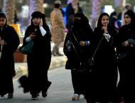 Saudi Women No Longer Need Male Guardian's Permission for Childbi ..