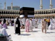 Pakistani woman dies in Makkah while performing Umrah