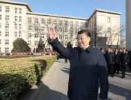 Xi urges new, greater progress in Beijing-Tianjin-Hebei