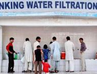 MCI to upgrade all filtration plants with collaboration of Syali  ..