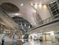 Incheon Airport signs deal with Chinese city for rapid cargo deli ..