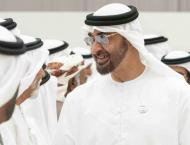 Mohamed bin Zayed attends luncheon at Al Ain home of Emirati fami ..