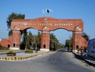 Bahauddin Zakariya University syndicate suspends teacher