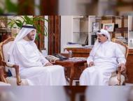 Ajman, UAQ Rulers receive condolences on death of Sheikha Nayla b ..