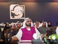 Mohammed bin Rashid visits Dubai Municipality, reviews key projec ..