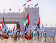 MoFAIC organises tour for ambassadors of West Asian countries to  ..