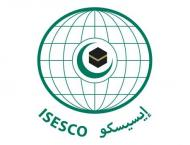 ISESCO condemns Houthis' looting of historical books, manusc ..