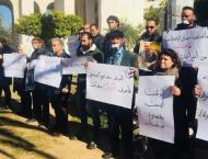 REVIEW - Libyan Reporters in Benghazi, Tripoli Protest Killing of ..