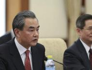 Chinese Foreign Minister Wang Yi to Visit France, Italy on Januar ..